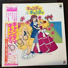TAKEO WATANABE Candy Candy LP JAPAN OBI CX-7039 Anime Manga OST Sigla TV Cartoni
