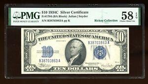 DBR 1934-C $10 Silver Fr. 1704 PMG 58 EPQ Serial B38703863A