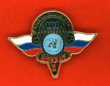 RUSSIAN FEDERATION, RUSBAT 2, SARAJEVO, UN PEACE KEEPING, PARA WING, CIRCA 1994