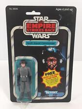 Star Wars 1980 Kenner ESB DEATH SQUAD COMMANDER 21-B c-8 b-8 HTF