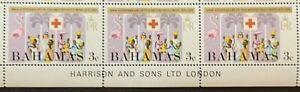 BAHAMAS 1970 SG352 3c. CENTENARY OF BRITISH RED CROSS  -  MNH