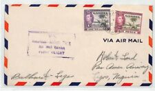 BL73 1941 Gambia FFC First Flight Cover Airmail Nigeria ELEPHANT PALM TREE