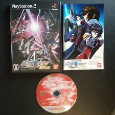 GUNDAM SEED RENGOU vs Z.A.F.T.2 PLUS PlayStation 2 NTSC JAPAN・❀・SHOOTER PS2 ガンダム