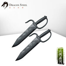 Dragon Steel The MASTER Bart Cham Dao (Pair) CH-168 Plastic Training Weapon