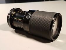 Tamron 80-210mm f3.8 Zoom Lens - Adaptall 2 Mount - Excellent Condition