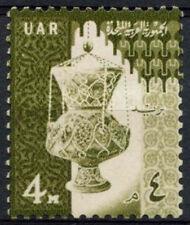 Egipto 1961 Sg # 670, 4m Lámpara De Cristal & mezquita Mnh #a 19865