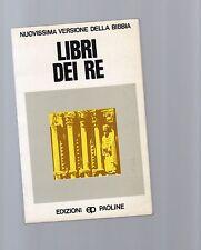 nuovissima edizione della bibbia - libri dei re  - edizioni paoline - 1986