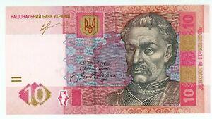 Ukraine ... P-119Ac ... 10  Hryven  ... 2013 ... Choice  *UNC*.
