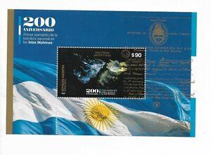 ARGENTINA 2020 NATIONAL FLAG IN MALVINAS FALKLAND ISLANDS SOUVENIR SHEET MNH