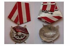 WW2 USSR RSFSR Soviet Russian Military Order of the Red Banner 1953 COPY