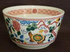 "HanKook Fine China 4"" Palace Bowl Soup/Rice /Appetizer/ South Korea, Excellent"