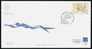 Mayfairstamps UKRAINE FDC 2004 COVER OLYMPICS SWIMMING wwi93553
