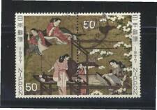 JAPAN 1977 PHILATELIC WEEK (WEAVERS & DYERS FOLDING SCREEN) SE-TENANT 2 STAMPS