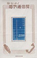 JP272) Japan 1949 Electrical Communications Week minisheet fresh MUH/MNH