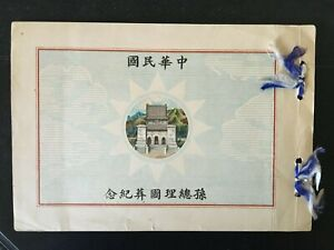 China, lot 26,  1929 State Funeral commemorative booklet, scarce