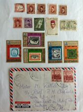 Lot of 16 Middle East stamps~1893-1968~Egypt~King Fuad~Farouk~1 cover~mosque