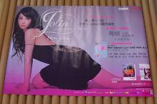 JOLIN TSAI Dancing Diva Promo Poster [2006] *Original Hong Kong 蔡依林 舞孃