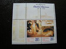 CHYPRE (turque) - timbre yvert et tellier bloc n° 17 n** (Z6)stamp cyprus turkey