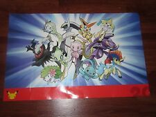 """20 Years Of Pokemon 2 Sided Poster Nintendo 3DS 11"""" x 17"""""""