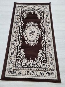 Quality Rug BROWN BEIGE 80 x 150 cm Soft Touch Living Room Turkish Carpet Rugs