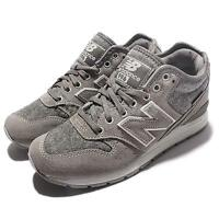 New Balance MRH996CA D Grey Men Running Shoes Sneakers Trainers MRH996CAD