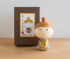 "Cute! Lisa Larson ""Sutina"" Kokeshi Wooden Small Doll F/Sw/tracking"