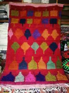 Vintage Azilal Moroccan Colorful Rug 100% wool handmade berber Carpet 7x5 ft