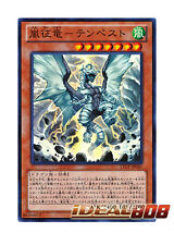 YUGIOH x 1 Tempest, the Storm-Incarnate Dragon - Super Rare - LTGY-JP041 JAPANES