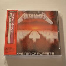 METALLICA - MASTER OF PUPPETS - 1989 CD JAPAN EARLY PRESS