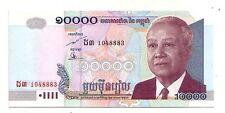 Cambogia  10000  riels 2005      FDS  UNC      Pick 56 b       Lotto 3884
