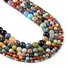 "Mixed Gemstone Beads Natural Smooth Round Gemstone Beads 15"" Full Strand 103059"