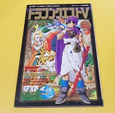 Guida Strategica Giapponese Japan Dragon Quest V Official Guide Book