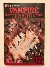 Vampire Knight Manga English Volume 12 Matsuri Hino   Shojo Beat Manga Viz Media