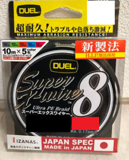 Duel Super X-wire X8 300m Multicolor Ultra PE Line 8 Braided Select LB