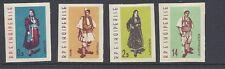 ALBANIA 1962 REGIONAL COSTUMES Sc 635-38 IMPERF VF MH
