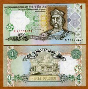 Ukraine, 1 Hryvnia, 1995, P-108b, UNC > St. Volodymyr