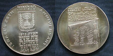 MONETA COIN ISRAEL ISRAELE 10 LIROT 1973 (INDEPENDENCE) - ARGENTO SILBER SILVER