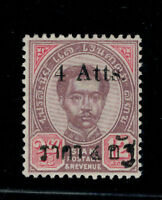 "1895 Thailand Siam Stamp Surcharge 4a on 12a Mint MNH Variety Level ""๔ """