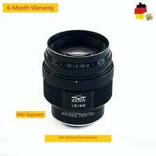 Objektiv Lens MC Helios-40-2 85 mm f/1.5 M42 Mount New