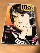 Mai the Psychic Girl #1-4,6-9,11-13,15,16,20,21,23,25-27 VF/NM