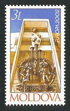"Moldova 2002 CEPT Europa ""Circus"" MNH stamp"