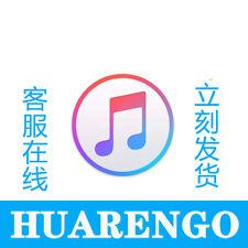Chinese App Store 海外充值中国APP 大陆Itunes 大陆区 50RMB gift card 中国app 余额 game card 卡密