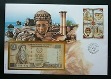 Cyprus Heritage 1999 Culture Building Art FDC (banknote cover) *rare