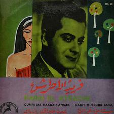 "FARID EL ATRACHE - OUMRI MA HAKDAR ANSAK  7""  SINGLE  (I569)"