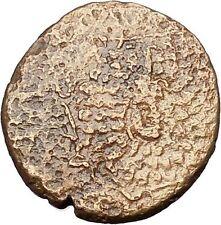 KABEIRA in PONTUS 105BC Mithradates VI the Great Aegis Nike Greek Coin i51997