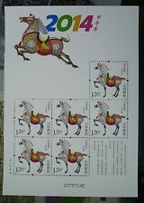 CHINA 2014 -1 Mini S/S New Year Zodiac of Horse Stamps 馬