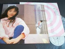【 kckit 】WIND' S GROUP 1989  LP風之Group 迷城少女心黑膠唱片 LP617 P4