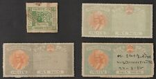 4 JUNAGADH INDIAN STATE  Stamps ALL DIFFERENT  (LOT F) (C78)