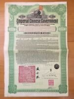 CHINA GOVERNMENT 1911 HUKUANG RAILWAY £20 BOND WITH COUPONS