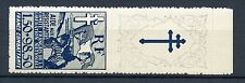 STAMP / TIMBRE COLONIES FRANCAISES AIDE AUX RESISTANTS  NEUF N° 65 ** COTE 55 €